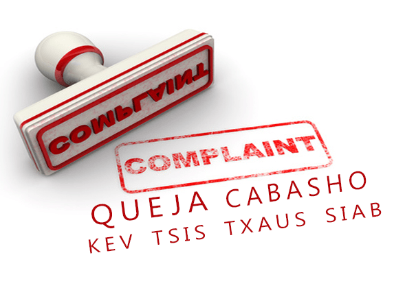 Submit a Complaint Form